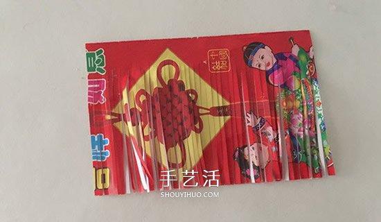 月饼盒手工制作灯笼 废物利用灯笼制作方法 -  www.shouyihuo.com