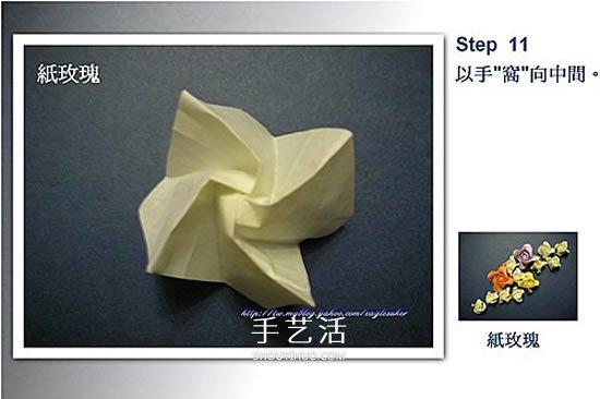 四瓣玫瑰花的折法图解 简单又漂亮纸玫瑰折纸图片