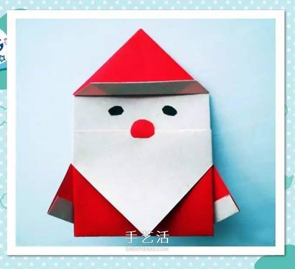 儿童折圣诞老人的教程 简单可爱圣诞老人折纸