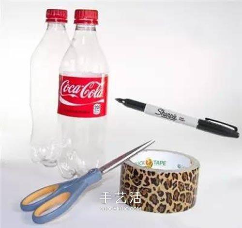可乐瓶废物利用DIY 为芭比娃娃做豪华游艇 -  www.shouyihuo.com