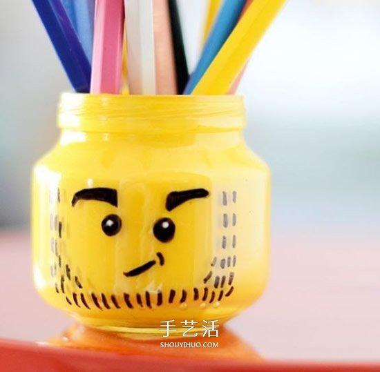 乐高风卡通笔筒DIY 玻璃瓶做可爱笔筒的方法 -  www.shouyihuo.com
