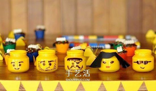 乐高风卡通笔筒DIY 玻璃瓶做心爱笔筒的办法 -  www.shouyihuo.com