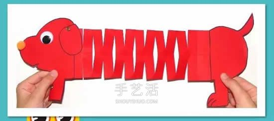 幼儿园手工制作弹簧狗 彩纸做玩具狗狗的方法 -  www.shouyihuo.com