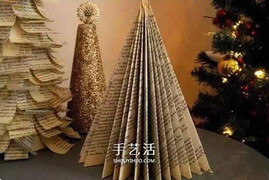 废旧书做圣诞树的办法 简略折叠一下就完结啦 -  www.shouyihuo.com