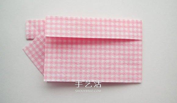 爱心盒子的折法有盖 折心形纸盒的步骤图解 2