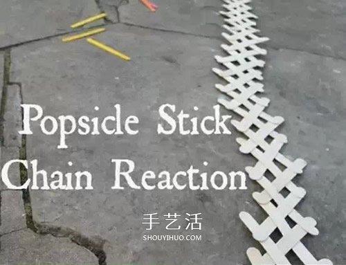 雪糕棍做多米诺骨牌 一起来玩有趣多米诺游戏 -  www.shouyihuo.com