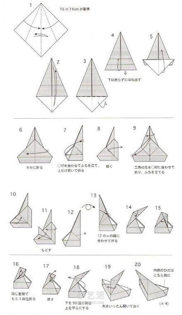 方形带盖礼品盒的折法 折纸礼品盒有盖子的