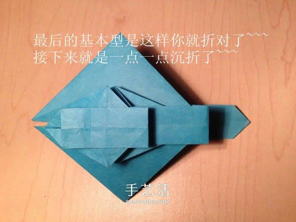 叶虫的折纸方法图解 如何折叶子虫的步骤图