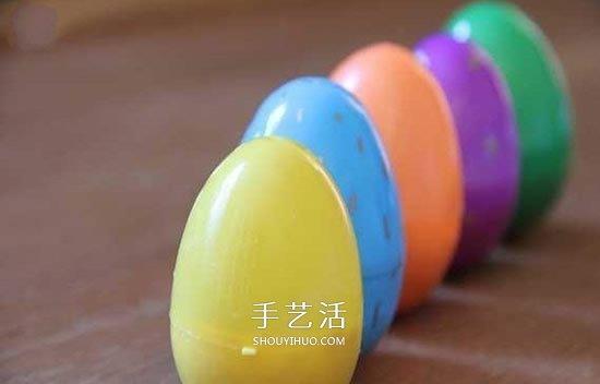 扭蛋废物利用制作不倒翁 自制简易不倒翁的方法 -  www.shouyihuo.com