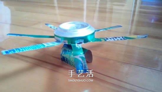 易拉罐做直升飞机模型 手工易拉罐直升机模型 -  www.shouyihuo.com