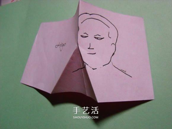 怎么折纸人物头像图解 戴帽子的人折法过程