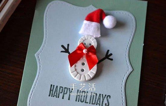 精致圣诞贺卡的做法 纽扣雪人圣诞贺卡DIY -  www.shouyihuo.com