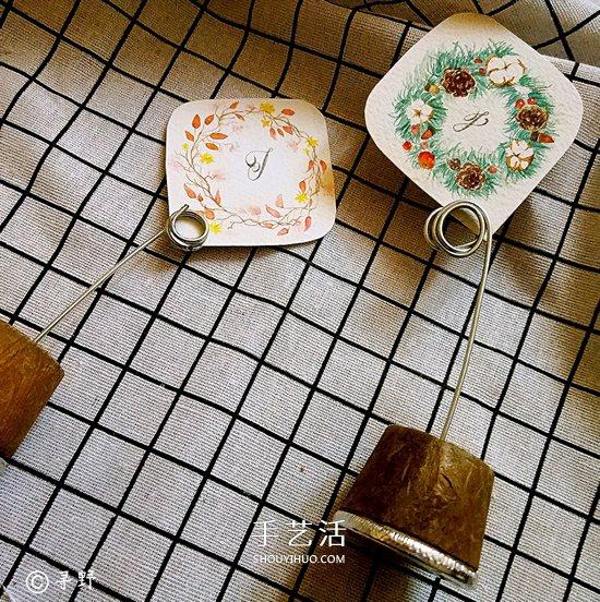 热水瓶塞小制作 DIY创意照片框/图画框教程 -  www.shouyihuo.com