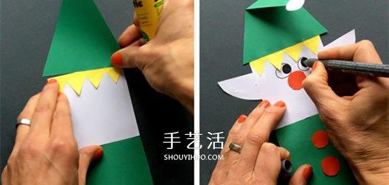 圣诞精灵挂饰手工制作 卡纸剪贴做圣诞小精灵 -  www.shouyihuo.com