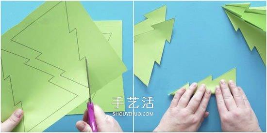 简单卡纸圣诞树怎么做 可爱纸圣诞树的做法 -  www.shouyihuo.com