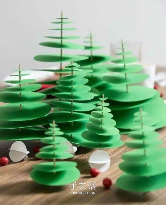 内藏礼物的圣诞树DIY 创意纸杯圣诞树制作 -  www.shouyihuo.com