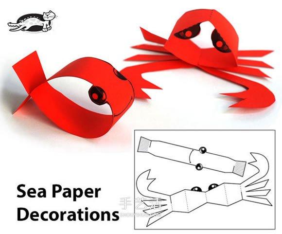 剪纸做可爱小鱼和螃蟹 简单小动物风铃的做法