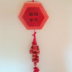 红酒瓶塞制作爆竹 做一个喜庆的春节新年挂饰