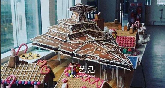 圣诞节传统的姜饼屋 转变成星际大战风战舰 -  www.shouyihuo.com