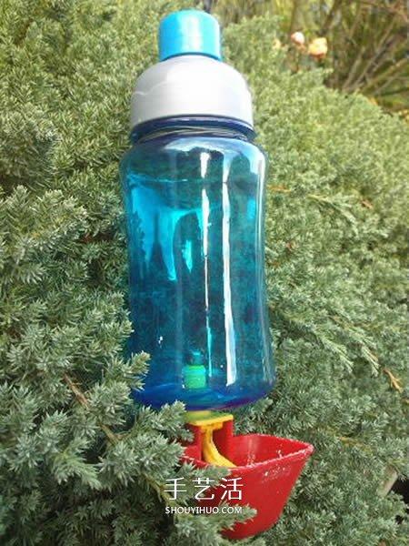 自制养鸡饮水器的方法 简易宠物饮水器的制作 -  www.shouyihuo.com