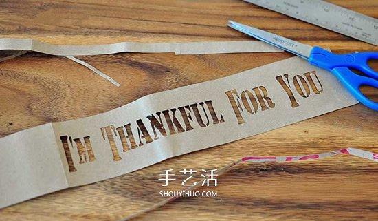 创意感恩节礼物DIY图解 漂亮礼品盒手工制作 -  www.shouyihuo.com