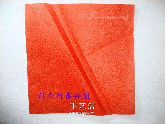 详细欧美玫瑰的折法图解 PT玫瑰怎么折步骤图 -  www.shouyihuo.com