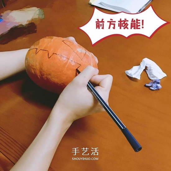 用真的南瓜手工制作有趣的万圣节南瓜灯方法 -  www.shouyihuo.com
