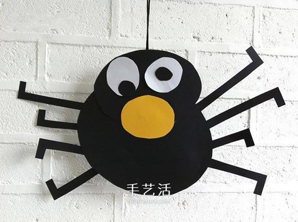 万圣节儿童挂饰小制作 用卡纸手工制作大蜘蛛 -  www.shouyihuo.com
