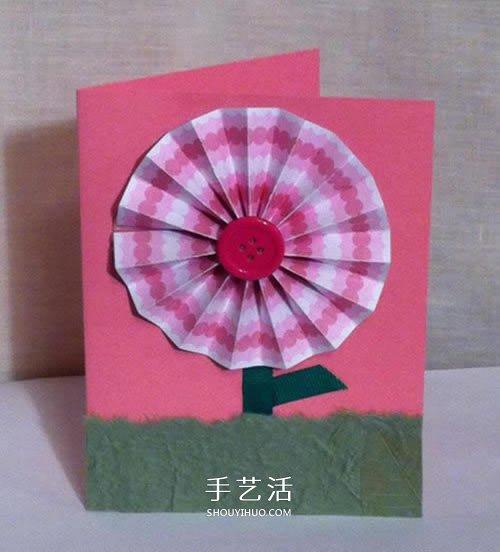 儿童花朵贺卡的制作方法 感恩节教师节都可用 -  www.shouyihuo.com