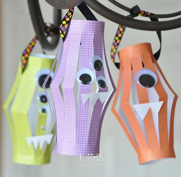 幼儿园纸灯笼手工制作 可爱的小怪物风格 -  www.shouyihuo.com