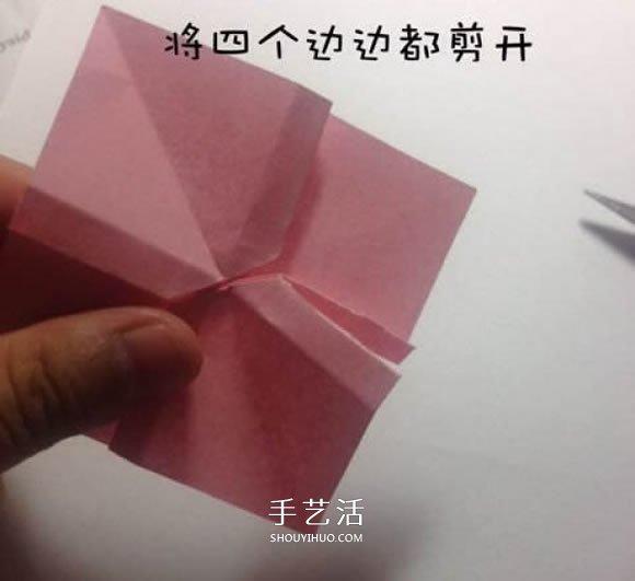 折纸蝴蝶结的步骤和图解 简单的蝴蝶结怎么折 -  www.shouyihuo.com