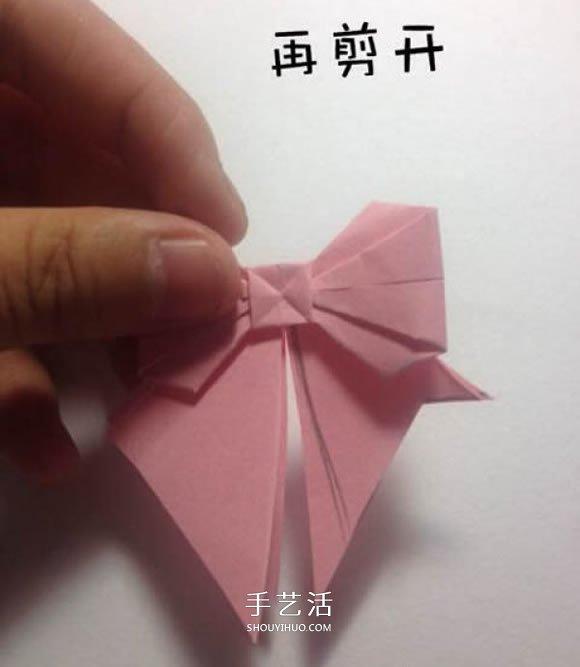 纸艺大全 折纸大全 儿童折纸  再把另外一边剪开,漂亮的蝴蝶结折纸就