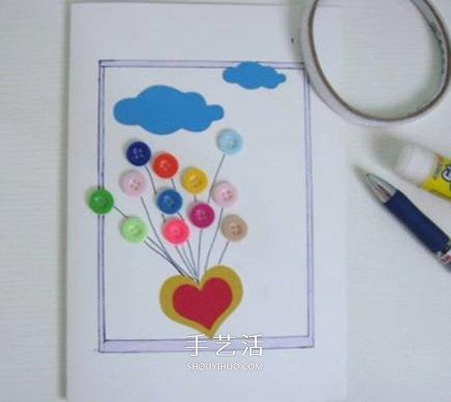 手工纽扣贺卡制作图片 可爱的儿童贺卡制作 -  www.shouyihuo.com