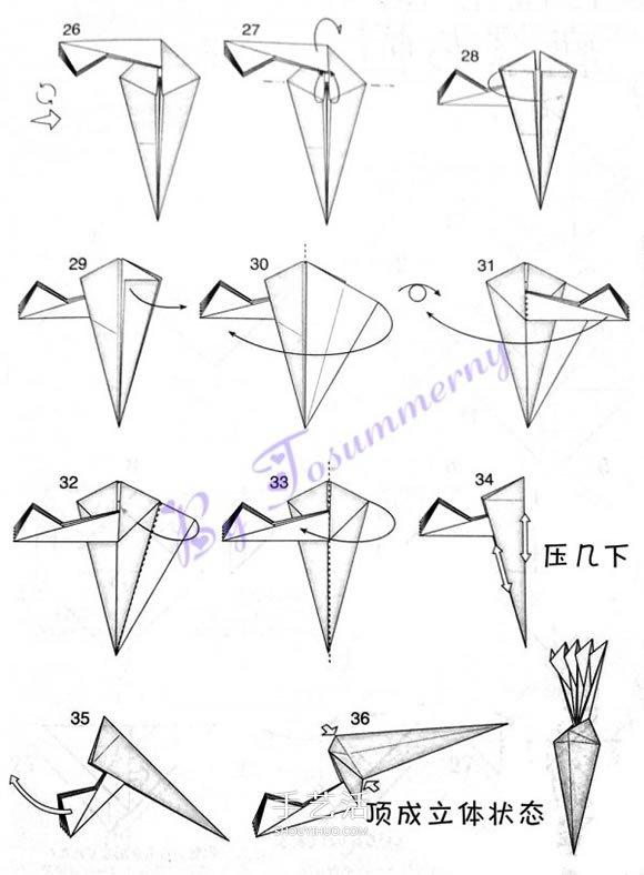 手工蔬菜折纸教程 带叶子胡萝卜的折法图解 -  www.shouyihuo.com