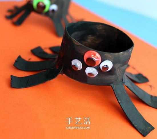 幼儿手工制作卷纸筒蜘蛛 万圣节变异蜘蛛做法 -  www.shouyihuo.com