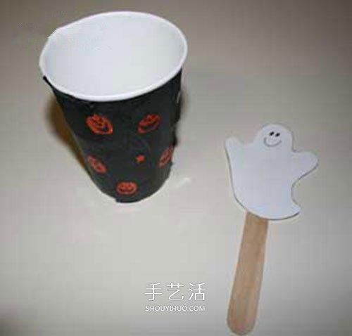 万圣节玩具手工小制作 利用纸杯制作幽灵玩具 -  www.shouyihuo.com