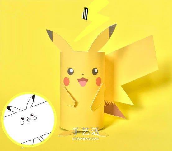 自制可爱的小动物 卡纸皮卡丘手工制作教程 -  www.shouyihuo.com