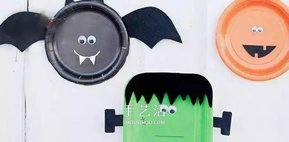 万圣节小怪物手工制作 简单的纸餐盘废物利用 -  www.shouyihuo.com