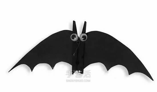 木夹子手工制作蝙蝠 幼儿园简单做万圣节蝙蝠 -  www.shouyihuo.com