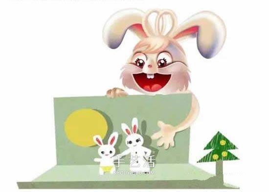 卡通兔子贺卡的制作方法 中秋节兔子卡片怎么做 -  www.shouyihuo.com
