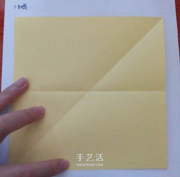 拿出正方形彩纸,大小15×15cm,先把它做成正五边形.