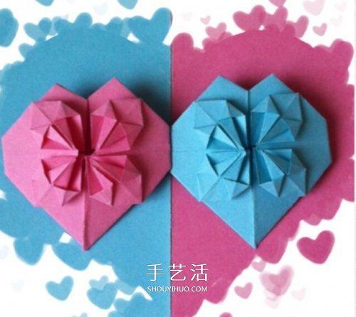 意折纸 爱的 心花怒放 折纸图解