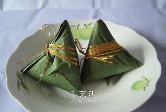 端午节手工制作 折纸粽子的折法详细步骤图