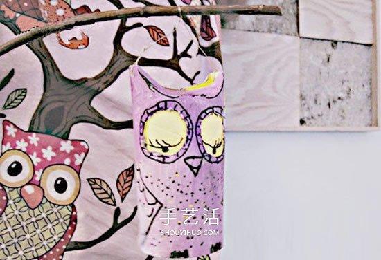 卷纸筒做灯笼的教程 万圣节猫头鹰灯笼制作 -  www.shouyihuo.com