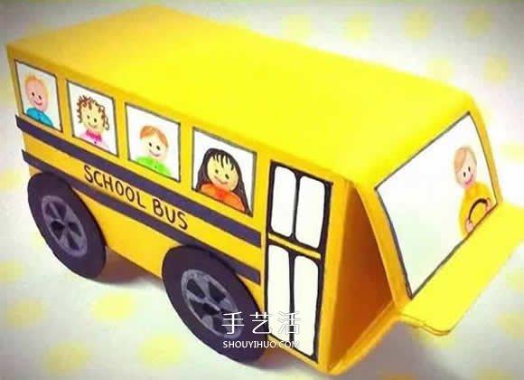 纸盒子手工制作公共汽车