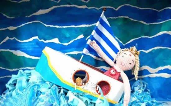 废牛奶盒子做小船图解 儿童玩具船的手工图片 -  www.shouyihuo.com
