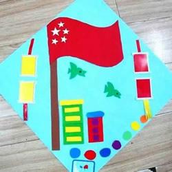 幼儿园小朋友手工作品 简单又漂亮国庆节贴画