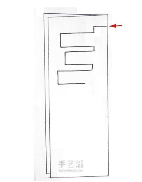 春字剪纸方法步骤图解 简单春节春的剪纸教程 -  www.shouyihuo.com