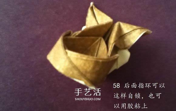 猫头戒指的折纸方法图解(3)