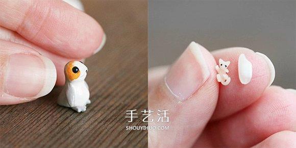 比米粒还小!瑞典雕刻家DIY指尖上的软陶作品 -  www.shouyihuo.com